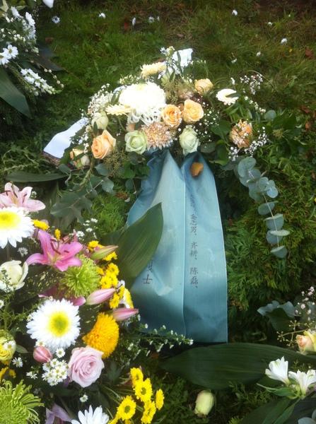 说''我 怀着悲痛的心情告诉你,我太太索宝莉已于德国时间10月19日17:3
